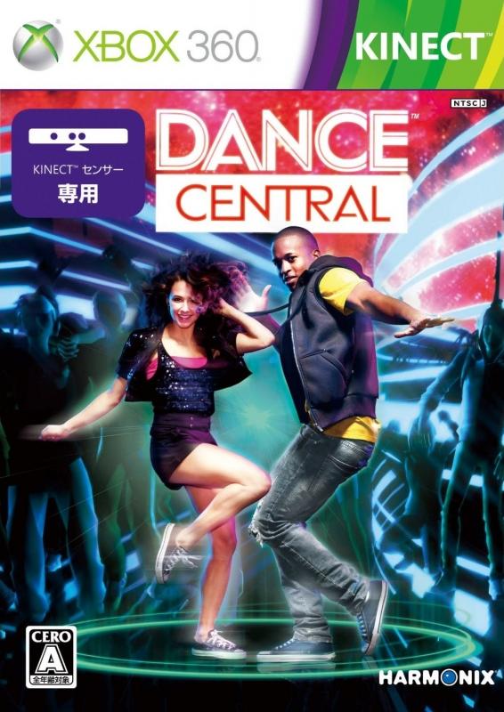 Dance Central Wiki - Gamewise