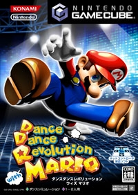 Dance Dance Revolution: Mario Mix (JP sales) | Gamewise