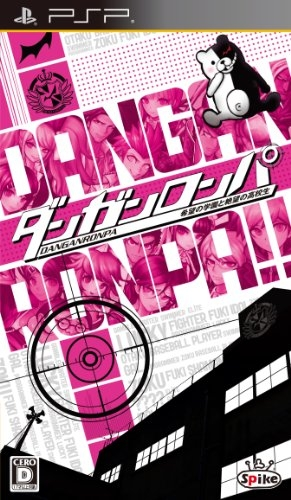 Dangan-Ronpa on PSP - Gamewise