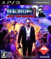 Gamewise Dead Rising 2: Off the Record Wiki Guide, Walkthrough and Cheats