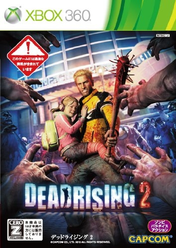 Gamewise Dead Rising 2 Wiki Guide, Walkthrough and Cheats