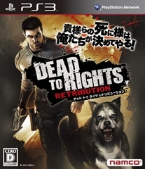 Gamewise Dead to Rights: Retribution Wiki Guide, Walkthrough and Cheats