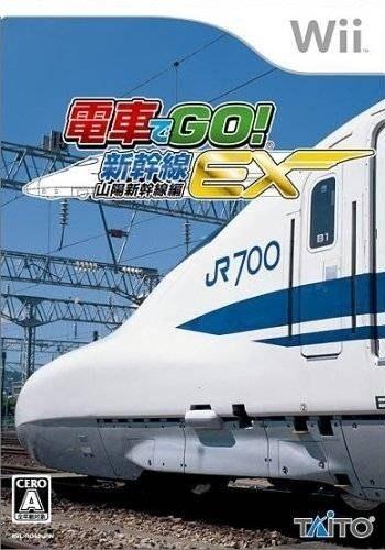 Gamewise Densha de Go! Shinkansen EX: Sanyou Shinkansen-hen Wiki Guide, Walkthrough and Cheats