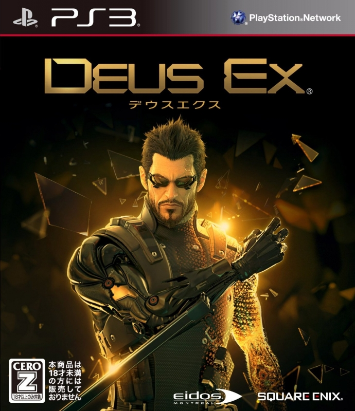 Deus Ex: Human Revolution for PS3 Walkthrough, FAQs and Guide on Gamewise.co