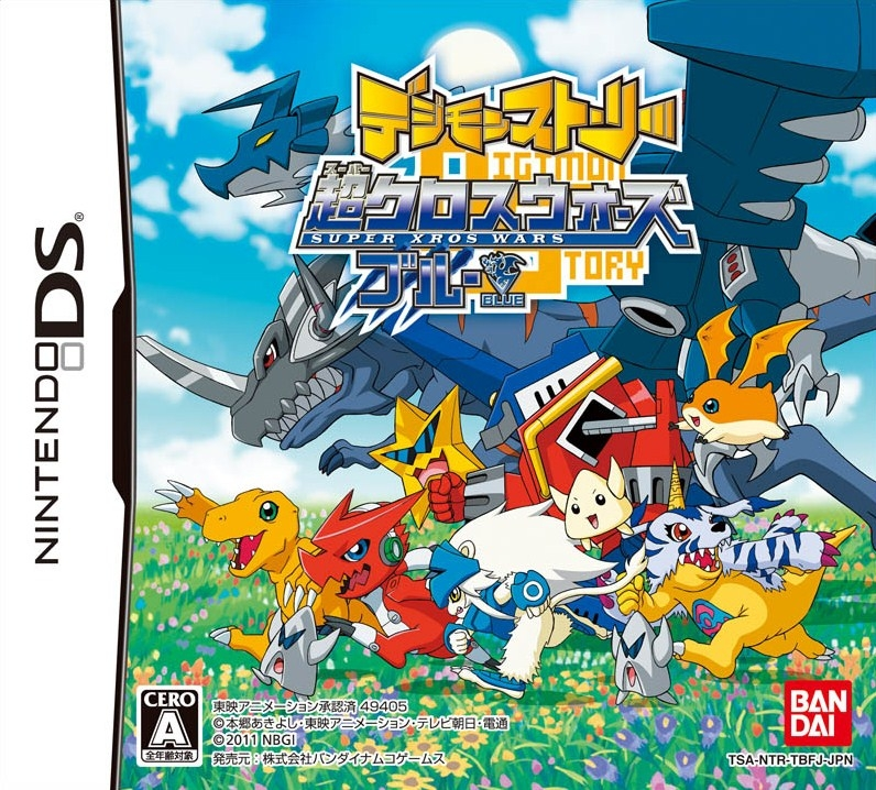 Digimon Story: Super Cross Wars for Nintendo DS - Sales