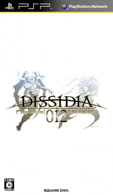 Dissidia 012: Duodecim Final Fantasy [Gamewise]