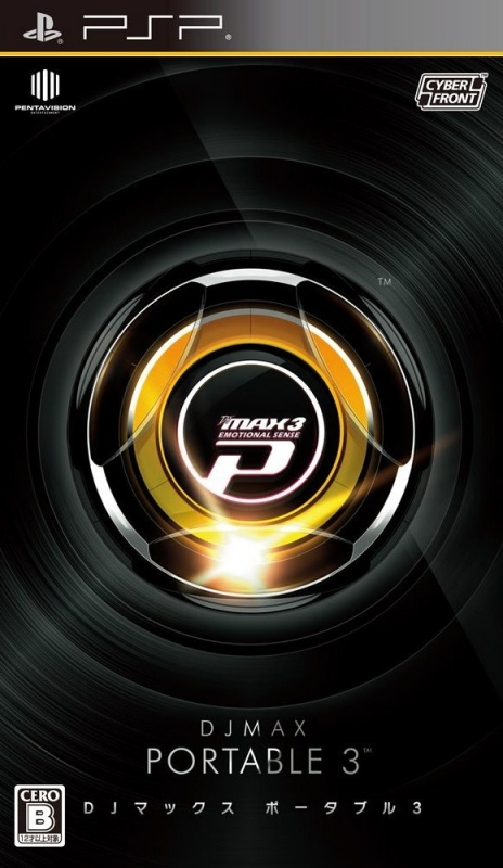 DJ Max Portable 3 [Gamewise]