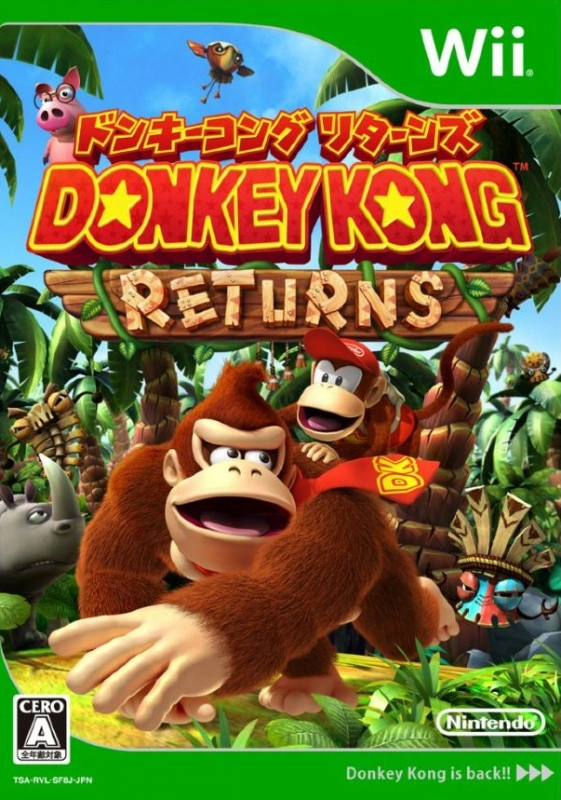Donkey Kong Country Returns on Wii - Gamewise