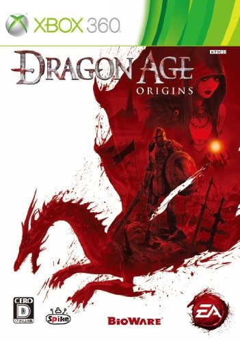 Dragon Age: Origins for X360 Walkthrough, FAQs and Guide on Gamewise.co