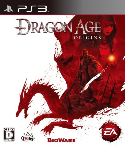 Dragon Age: Origins for PS3 Walkthrough, FAQs and Guide on Gamewise.co