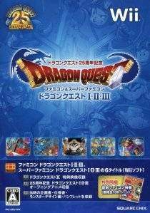 Dragon Quest 25 Shuunen Kinin: Famicom & Super Famicom Dragon Quest I-II-III for Wii Walkthrough, FAQs and Guide on Gamewise.co