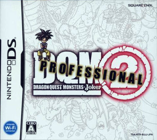 Dragon Quest Monsters: Joker 2 Professional for DS Walkthrough, FAQs and Guide on Gamewise.co