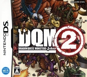 Dragon Quest Monsters: Joker 2 for DS Walkthrough, FAQs and Guide on Gamewise.co