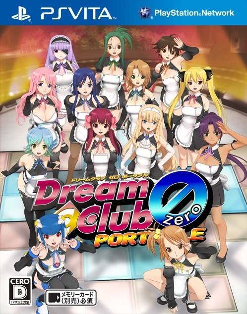 Dream Club Zero Portable Wiki - Gamewise