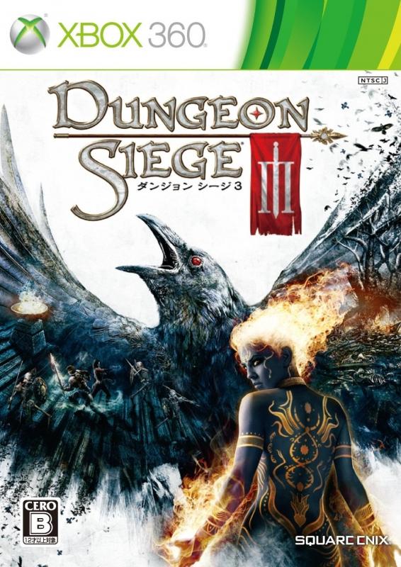 Dungeon Siege III | Gamewise