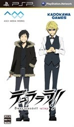 Durarara!! 3way Standoff: Alley Wiki - Gamewise