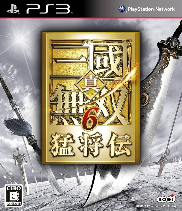 Dynasty Warriors 7: Xtreme Legends [Gamewise]