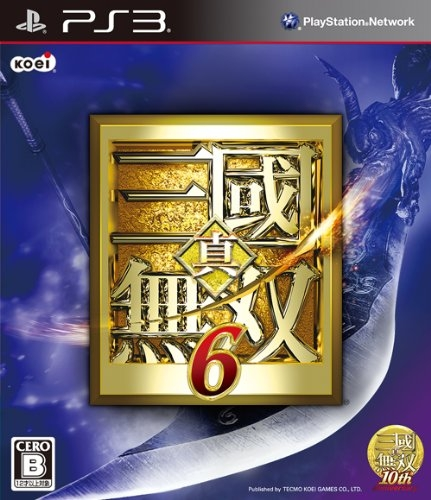 Dynasty Warriors 7 [Gamewise]