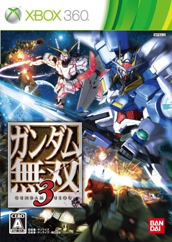 Dynasty Warriors: Gundam 3 Wiki on Gamewise.co