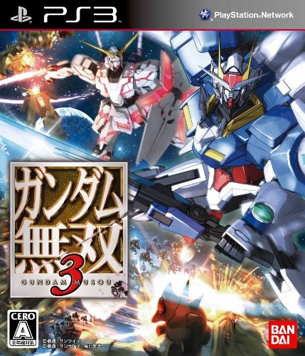 Dynasty Warriors: Gundam 3 Wiki - Gamewise
