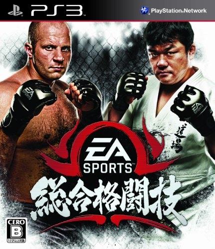 EA Sports MMA Wiki - Gamewise