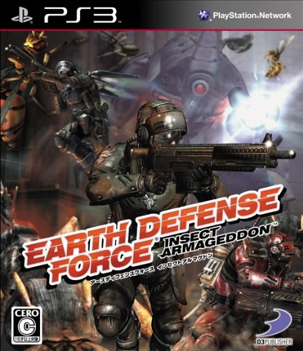 Earth Defense Force: Insect Armageddon | Gamewise