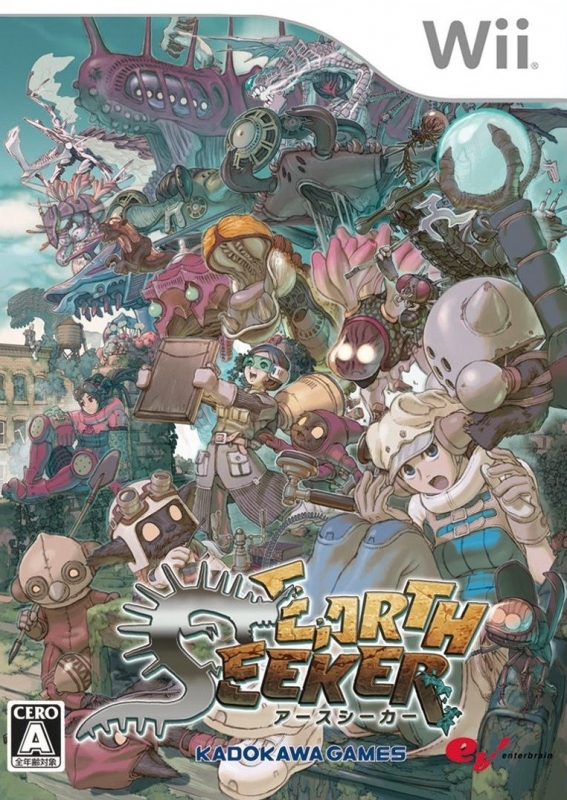 Earth Seeker for Wii Walkthrough, FAQs and Guide on Gamewise.co