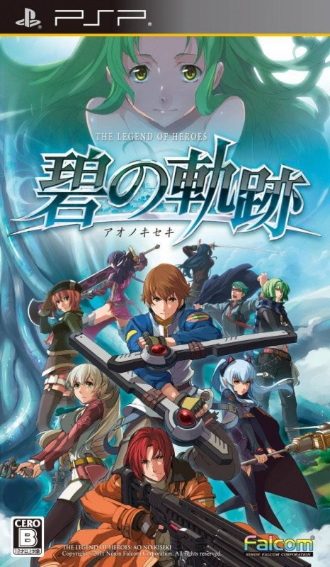 The Legend of Heroes: Ao no Kiseki Wiki on Gamewise.co