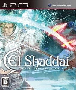 El Shaddai: Ascension of the Metatron Wiki on Gamewise.co