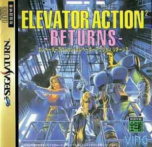 Elevator Action Returns (Sega Saturn) - Sales, Wiki, Cheats