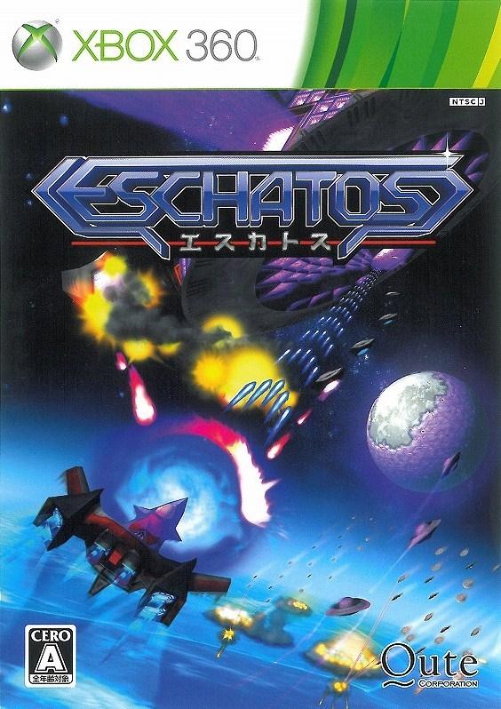 Eschatos [Gamewise]