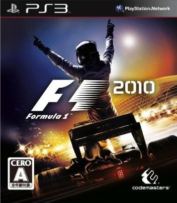 Gamewise F1 2010 Wiki Guide, Walkthrough and Cheats