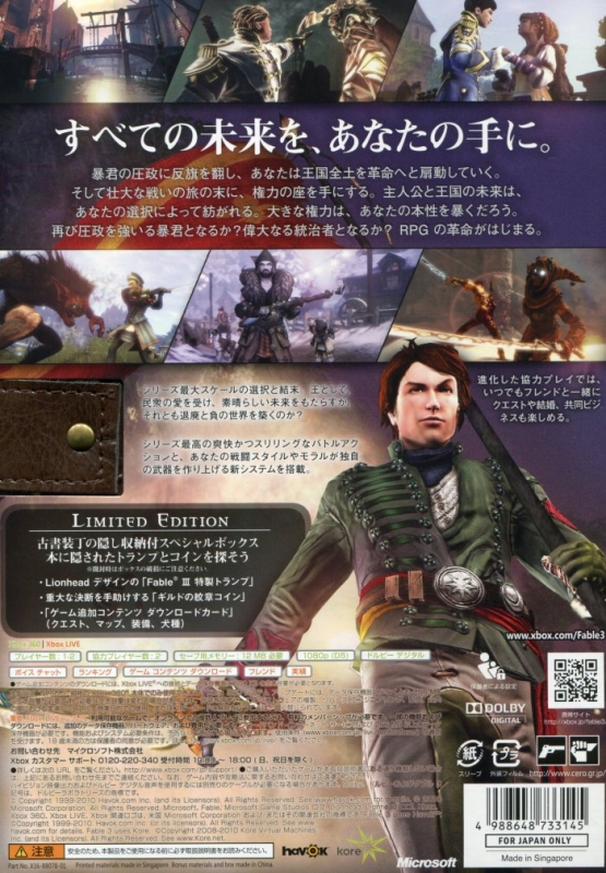Fable III for Xbox 360 - Sales, Wiki, Release Dates, Review, Cheats