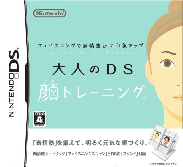 Face Training on DS - Gamewise