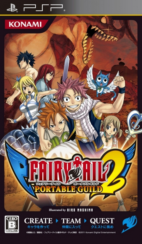 Fairy Tail: Portable Guild 2 | Gamewise