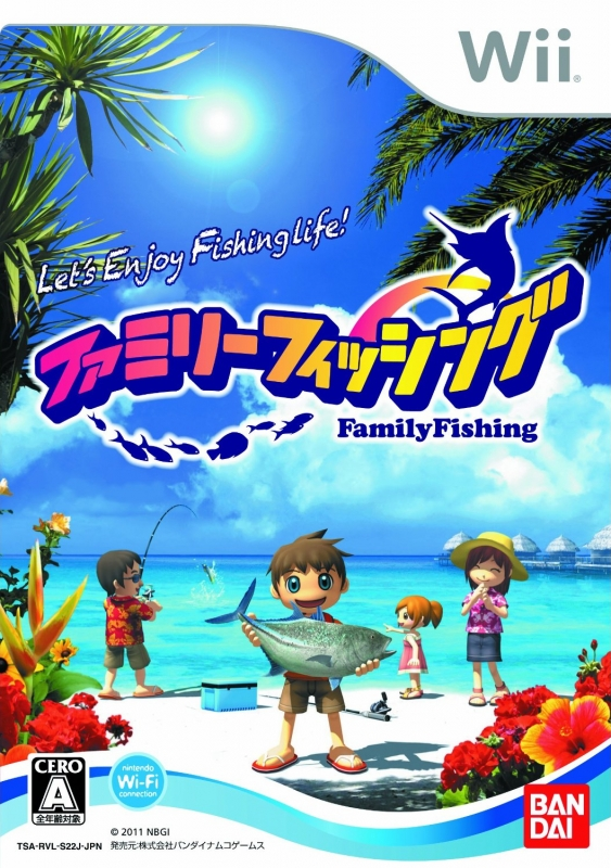 Fishing Resort on Wii - Gamewise