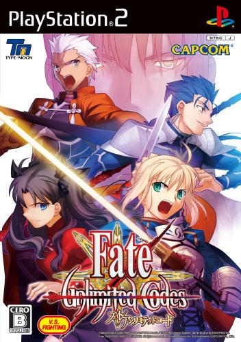 Fate/Unlimited Codes on PS2 - Gamewise