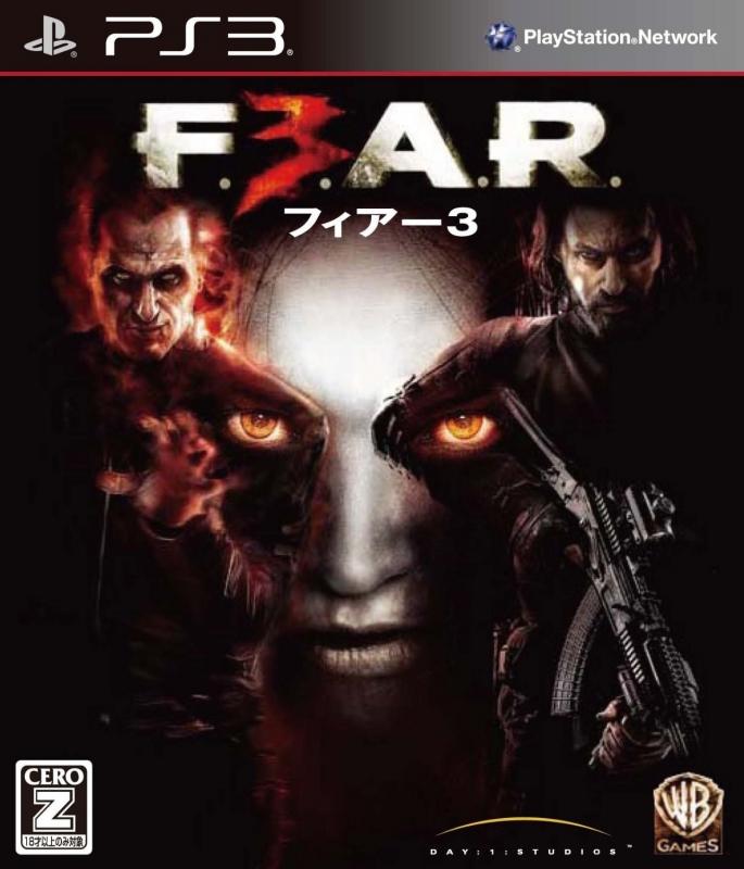 F.E.A.R. 3 Wiki - Gamewise
