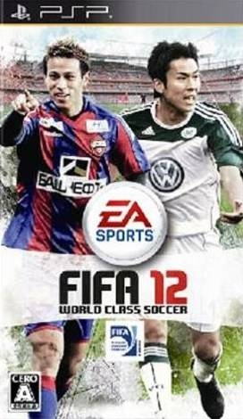 FIFA Soccer 12 [Gamewise]