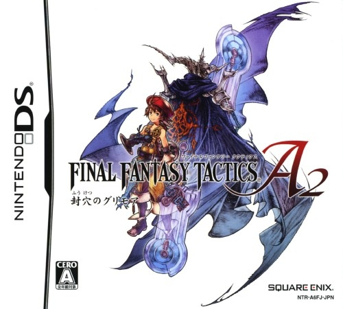 Final Fantasy Tactics A2: Grimoire of the Rift Wiki on Gamewise.co