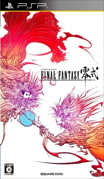 Final Fantasy Type-0 Wiki on Gamewise.co