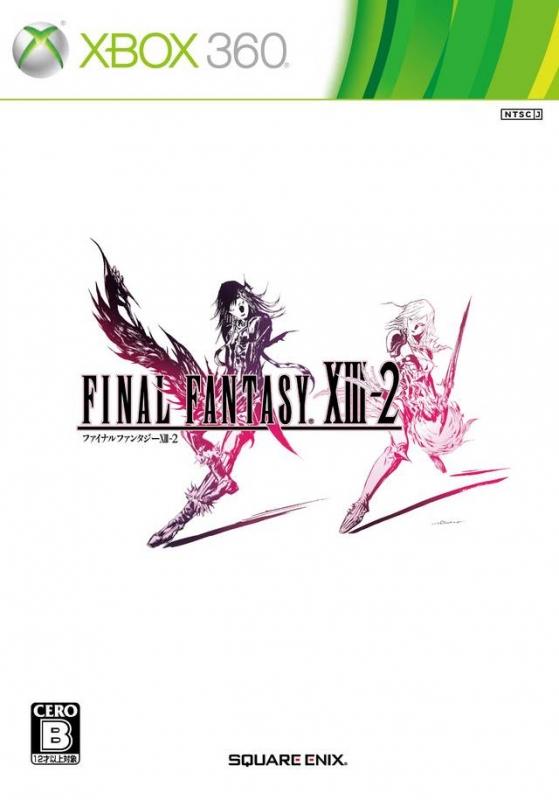 Final Fantasy XIII-2 Wiki - Gamewise