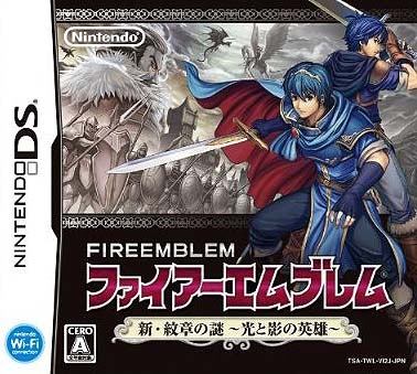 Fire Emblem: Shin Monshou no Nazo Hikari to Kage no Eiyuu Wiki on Gamewise.co