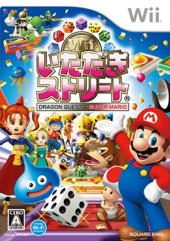 Fortune Street on Wii - Gamewise