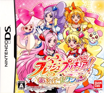 Fresh PreCure! Asobi Collection Wiki - Gamewise