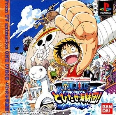 From TV Animation One Piece: Tobidase Kaizokudan! on PS - Gamewise