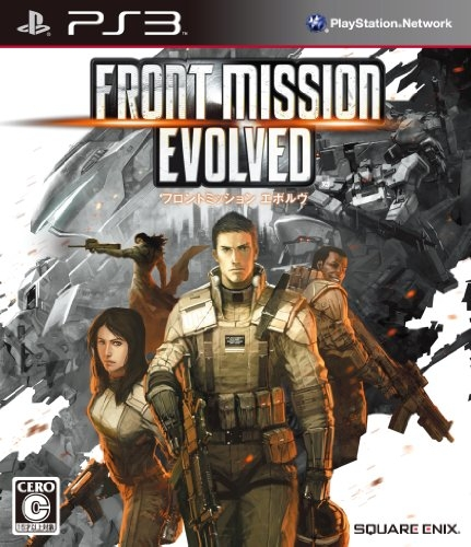 Front Mission Evolved | Gamewise