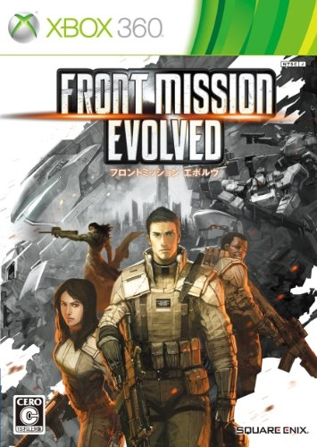 Front Mission Evolved on X360 - Gamewise