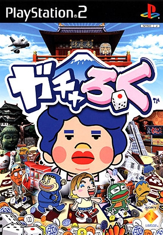 Gacharoku on PS2 - Gamewise
