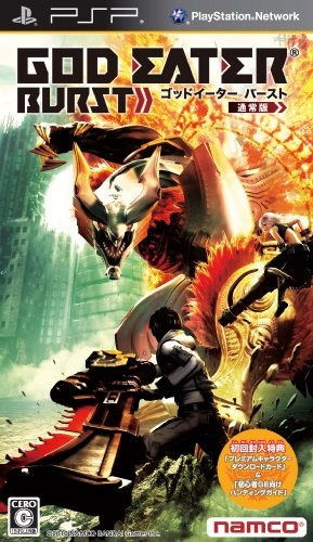 God Eater Burst for PSP Walkthrough, FAQs and Guide on Gamewise.co